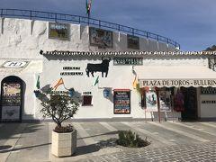 ⑤2018年スペイン周遊4日目~アンダルシアの白い村・ミハス~