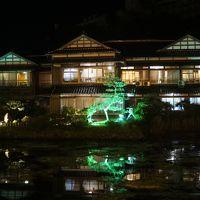 和倉温泉行き当たりばったりの旅