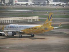 福岡空港国際線ターミナルで旅客機撮影大作戦