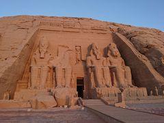 エジプトの旅行記