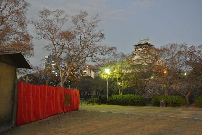 """真田がテーマの今回。<br />上田城だけで終わるはずもなくそのまま大阪攻めに参る。<br />かつて秀忠がしたように、上田城にちょっかい出してからの中山道をひた走る展開( *´艸`)<br /><br /><br />実はこの日の夕方、大阪城の西ノ丸庭園で行われる「戦国・ザ・リアルat大坂城」を見るために大阪へ向かってます♪<br />戦国・ザ・リアルat大阪城とは、日本が誇る特別史跡""""大阪城""""を背景使い、プロジェクション・マッピングやライブ・ショー、花火でおりなすスペクタクルライブショーでして、ユニバーサルスタジオジャパンが、史上初めてパーク外で行うショーなんです(^3^)<br /><br />しっかり堪能した後は、何故か京都でお泊まりなんです(;^_^A<br />無駄な移動は承知です。<br />仕方なかったんです。<br />城攻めだけじゃ、家族が納得しなかったもんで(/o\)<br />加茂川館に泊めて頂いて就寝zzz<br /><br />翌朝はちゃんと京都観光へ。<br />とは言っても清水寺だけですけど。<br />晩秋ではなく、既に初冬に入ってる京都。<br />紅葉は諦めてましたが、一部だけギリギリセーフ(〃´o`)=3<br />ちゃんときれいな紅葉に出会えました♪<br /><br />では京都とはこれでおさらば(^_^;)<br />えっ!?(;゚∇゚)<br />ホントこれだけ、申し訳程度。<br />城攻めだけでは納得させられなかった嫁対策(^ ^ゞ<br /><br />で、ようやく再度大阪入りします。<br />無駄な移動だということはは承知済み。<br />しょうがないんです…。<br /><br />まずは腹ごしらえ♪<br />大阪なので、美味しいお好み焼を食べよう!!<br />なんばの福太郎さんにやって来ました。<br />かなりの行列です。<br />昨日の夜も行列。<br />行列グルメばっかりだな(;^_^A<br />お好み焼、すじねぎ焼き、焼きそばも♪<br />大阪の王道かしらね?<br /><br />実は今日は大河ドラマ真田丸で、大阪城が落城する最終回なのです。<br />そこに合わせたように大阪城へ、再度やって参りました。<br />昨日の夜はユニバーサルのショーを楽しみ、今日の昼間で城内に攻め込みます。<br /><br />あぁ秀頼さまぁーー(゜ロ゜)<br />天守からのぞむ大阪の街はお城をビルが囲み、まさに大阪の陣当時の包囲網のような気分がします。<br />コンクリートの大軍に囲まれた大阪城は完全に孤立した豊臣家。<br />家族の誰も理解出来ない自分だけの楽しみかたでした♪♪<br /><br /><br />帰りは、翌年の大河ドラマの地「浜松」へ。<br />(とはいっても浜名湖SAでメシ食っただけのこじつけ)<br />来年も面白いと良いなぁ、直虎♪♪<br /><br /><br />おしまい<br /><br /><br />"""