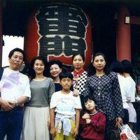 台湾家族の日本旅行 1994/09/22-23 (個人記録)
