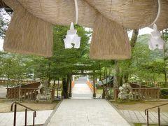 水の都、松江へ! 4 熊野大社~須佐神社 スサノオノミコト巡り