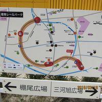 碧南中央から碧南までのハイキング(遍照院、貞照院、碧南レールパーク)