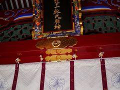 桜前線を追いかけて...仙台旅@鹽竈神社&松島