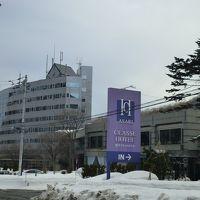 北海道ショートトリップ 最終章 朝里川温泉クラッセホテル