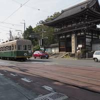京都ひとり旅2 マニアックが行く嵐電巡り 秦氏の謎を訪ねて 太秦、嵯峨野、嵐山