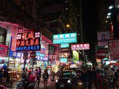 義両親と夫と香港♪4泊5日の旅