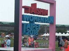台湾女子マラソン WOMEN RUN TAIPEI 2018