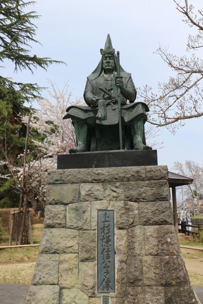 福島さくら紀行の第2弾は会津若松へ。<br />石部桜に鶴ヶ城にあとはグルメです。<br /><br />2日目は山形県米沢市経由で帰りました。<br /><br />4月16日~17日<br />移動は自家用車で東北道と磐越道<br /><br />4月16日で会津若松の桜は散りはじめでした。<br /><br />八重の桜のオープニングで有名な石部桜<br /><br />鶴ヶ城のさくらまつり<br /><br />グルメ編…<br /><br />うえんで(ラーメン)<br />満田屋(味噌田楽)<br />中の蔵(カフェ)<br />鳥益(居酒屋)<br /><br />お天気も良く絶好のの花見日和でした!<br /><br />宿泊<br />ニューパレスホテル<br />1泊朝食付き<br /><br />今回は夜桜と地元の居酒屋を楽しみたかったのでシティホテルにしました。<br /><br />2日目は喜多方を経由して山形県米沢市へ。<br />上杉神社でもさくらまつりやってました。<br /><br />米沢の桜はちょうど満開になったばかりでとても綺麗でした。<br /><br />グルメ編…<br />高畠ワイナリー<br />龍上海(ラーメン)<br /><br />お花見みも出来てグルメも楽しんで満足出来た旅でした。