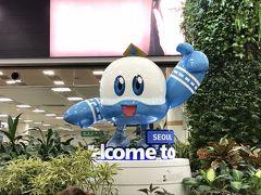 2018年GWソウル&ハワイ【1】ハイシーズンにソウル発券『JALビジネスクラス』でハワイへGo! ☆ 旅の始まりはソウルから編