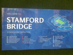 イギリス FAカップ準々決勝 チェルシーvsマンチェスターU 今季好調のチェルシーやマンUのルーニーが見たくてスタンフォード・ブリッジへ