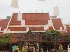 バンコク旅行記 SIAM NIRAMIT