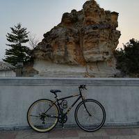 【2018】クロスバイク利用◆初アワイチしてきた【自転車旅行】(3/3)