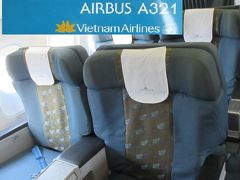 JL079便,VN1344便.VN1347便.JL070便ビジネスクラスで「ニャチャン」1泊「ホーチミン」2泊