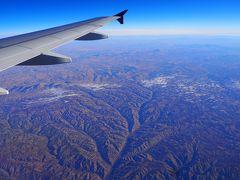 【ボスニア・ヘルツェゴビナ①】カタール航空 NRT-DOH-SJJ ドーハトランジット