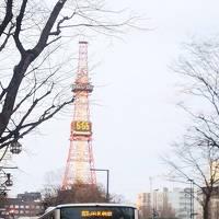 北海道ビール工場はしご旅<前編>