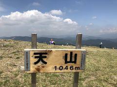 2018年の初登山は「天山」、目指すは標高1046m!!