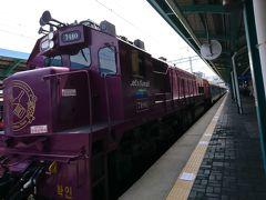 ソウルからのDay Trip 天安の独立記念館に行ってきた。 帰りは、引退間近の客車のセマウル号に乗った。