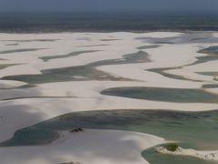 自然が作るこの絶景。ブラジル行くなら絶対オススメ。