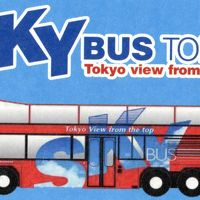 従姉&従姪おもてなしツアー 〜原宿でお買い物&SKY BUSでプチ東京観光〜