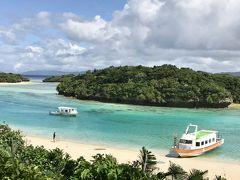 一度は行きたい八重山4島ツアーに参加してきました➂~川平湾など~
