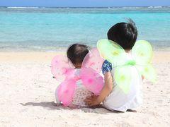 【006】9カ月&4歳 子連れグアム