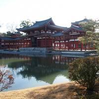 母娘で行く京都旅行[1]宇治上神社・宇治平等院・祇園・など
