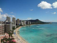 ハワイでリゾートウェディング(その2)《ビルズ・ワイキキビーチ編》