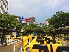 初夏の神戸 その1 天気は微妙でもビーフカツうまー&スカイバスで楽々観光