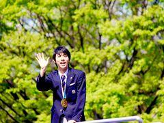 羽生結弦選手の『オリンピック2連覇おめでとう 祝賀パレード』