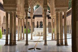 2017年(7)スペイン <グラナダ 人気のアルハンブラ宮殿>
