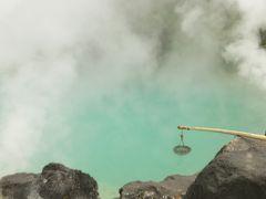 LCCで行く!鉄輪温泉をベースに別府を楽しむ1泊2日の旅
