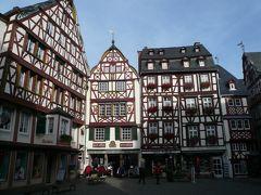 2010年ドイツの秋:⑫古代ローマ人が基礎を創ったドイツワイン、モーゼルワイン街道を走る。