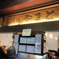 大阪でマリオット・プラチナチャレンジ モクシー、コートヤード