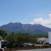 鹿児島1泊2日ピーチで行く鹿児島と桜島24時間