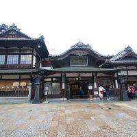 道後温泉から、しまなみ海道、尾道、倉敷。(1)