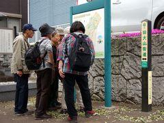 大山街道を歩く(江田~長津田)