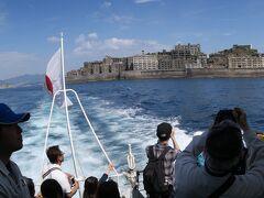 ◎潜伏キリシタン・五島列島、そして軍艦島へ