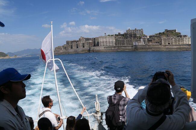 (写真は軍艦島 )<br /><br /> 今回は吉野ヶ里遺跡に次いで、五島列島、軍艦島を中心に廻ります。<br />五島列島と言えば、教会と隠れキリシタン、遣唐使と空海、倭寇、五島うどん、椿などがキーワードとなるでしょうか。また日本の近代化において、石炭エネルギーの供給におおいに貢献した軍艦島の存在を忘れてはなりません。今回の五島は下五島のみで上五島には寄れません。<br /> 私の島めぐりも利尻・礼文から佐渡、小笠原、隠岐、屋久島、宮古・西表、奄美群島そして今回の五島列島と30有余を訪ね、いよいよ終盤です。<br /><br /> ・春の海ルルドが招く五島かな<br /><br /> ・帆船の帆帆膨らまして春がゆく<br /><br /> ・混じらない蒼と翠の入り江かな