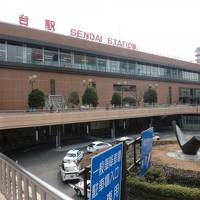 仙台でアパート探しと三井ガーデンホテル仙台