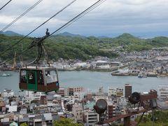 道後温泉から、しまなみ海道、尾道、倉敷。(2)