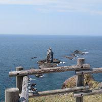 北海道中央バス定期観光『春の絶景積丹岬コース』に参加しました。【2018年版】