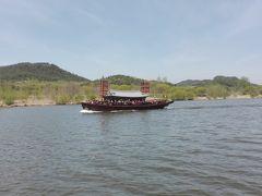 2018 5th Overseas Trip 春は韓国 友と乗り物を楽しむ旅 遊覧船と遊園地で童心に返る