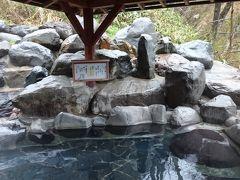 蓬平温泉に行きました。(2018.04・和泉屋) part3
