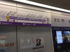 台北 ランタン上げで有名な十份とアニメの世界の九份を電車で1日で巡る