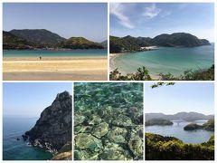 五島列島に綺麗なビーチを見に行く