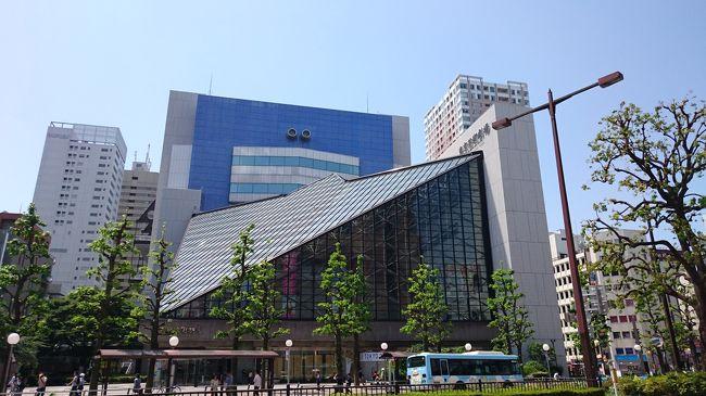 東京芸術劇場に観劇に行きました。(2018.04)