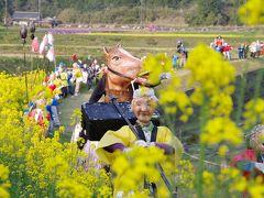 第5回 宮地岳かかり祭り 恒例の熊本・天草の旅【その5】