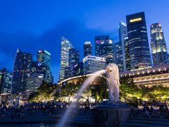 1泊4日弾丸シンガポール旅行